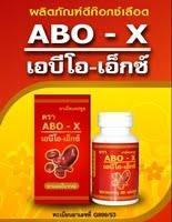 เอบีโอเอ็กซ์ abo-x สมุนไพรดีท็อกซ์เลือด