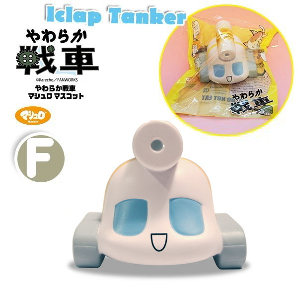 I014 I-Bloom squishy Tanker 2016 chikuwa ขนาด 10 cm (Super Soft)ลิขสิทธิ์แท้ ญี่ปุ่น
