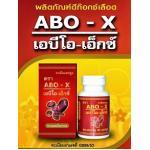 ABO-X เอบีโอ-เอ็กซ์ สมุนไพรดีท็อกซ์เลือด 60 เม็ด