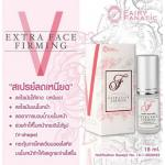 Fairy Fanatic Extra Face Firming สเปรย์ลดเหนียง 18ml