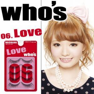 DECOLOG No.06 (Love) 5 คู่