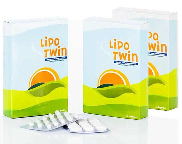 Lipo Twin ไลโปทวิน 3 กล่อง สำเนา