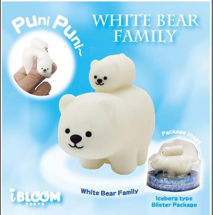 MO132 iBloom White Bear Family - moni moni animals