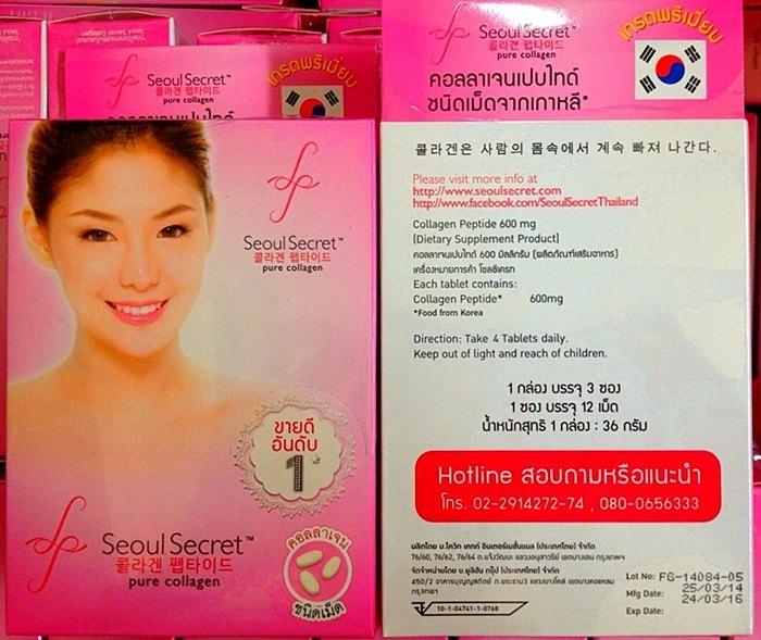 (ซื้อ 1 แถม 1) Seoul Secret mini ขนาดพกพา 12 เม็ด สำเนา