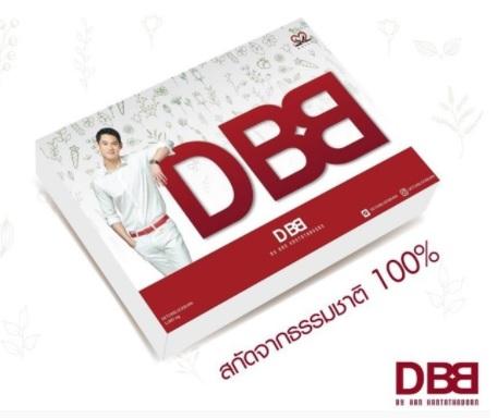 DBB Mekan by กันต์ กันตถาวร Detox Block Burn อาหารเสริมลดน้ำหนัก สำหรับคนดื้อยา ลดยาก ลดจริง ฟิต กระชับ เร่งการเผาผลาญไขมันได้เร็ว 30 Capsules