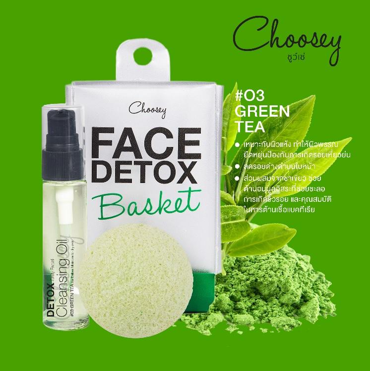 CHOOSEY FACE DETOX KONJAC SPONGE AND CLEANSING OIL #03 GREEN TEA (สูตรสำหรับผิวแห้ง ลดริ้วรอยและจุดด่างดำ) ส่ง ems ฟรีค่ะ