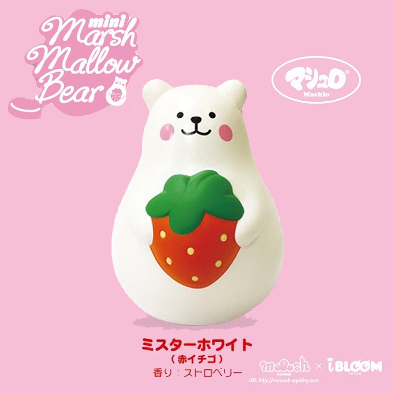 I462 สกุชชี่ ibloom marshmallow bear mini ขนาด 9 cm