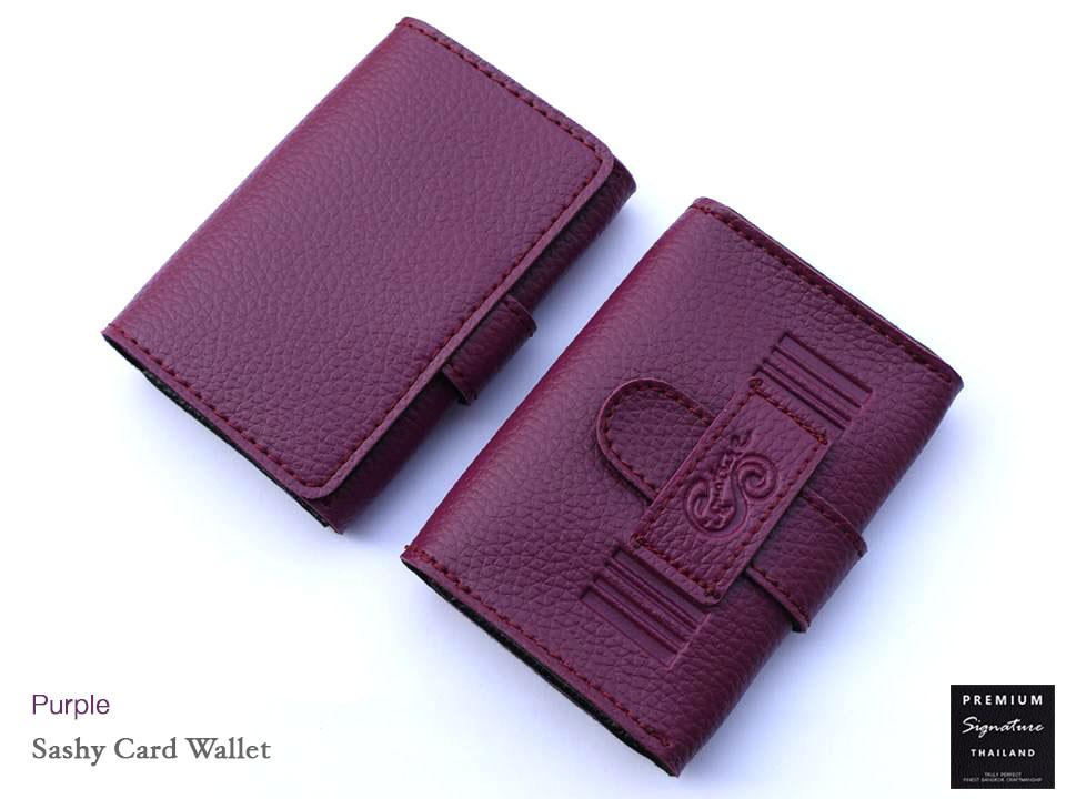 Purple(ม่วง) - Sashy Card Wallet