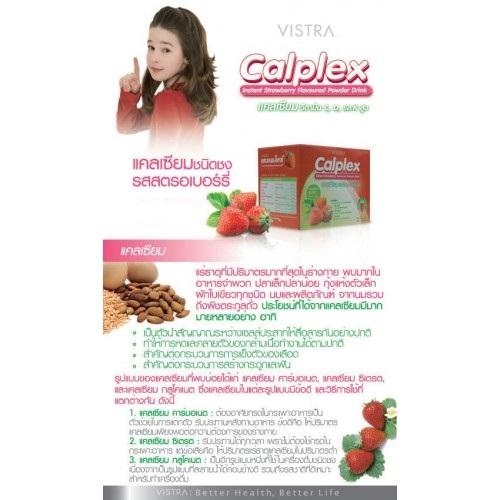 Vistra calplex 10 sachets.Strawberry flavour.