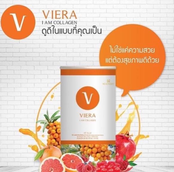 VIERA Collagen วีร่า คอลลาเจน เบลล่าผิวใส เวียร์มั่นใจ วัตถุดิบจาก Wellex บริษัทคอลลาเจนอันดับ 1 ของโลก