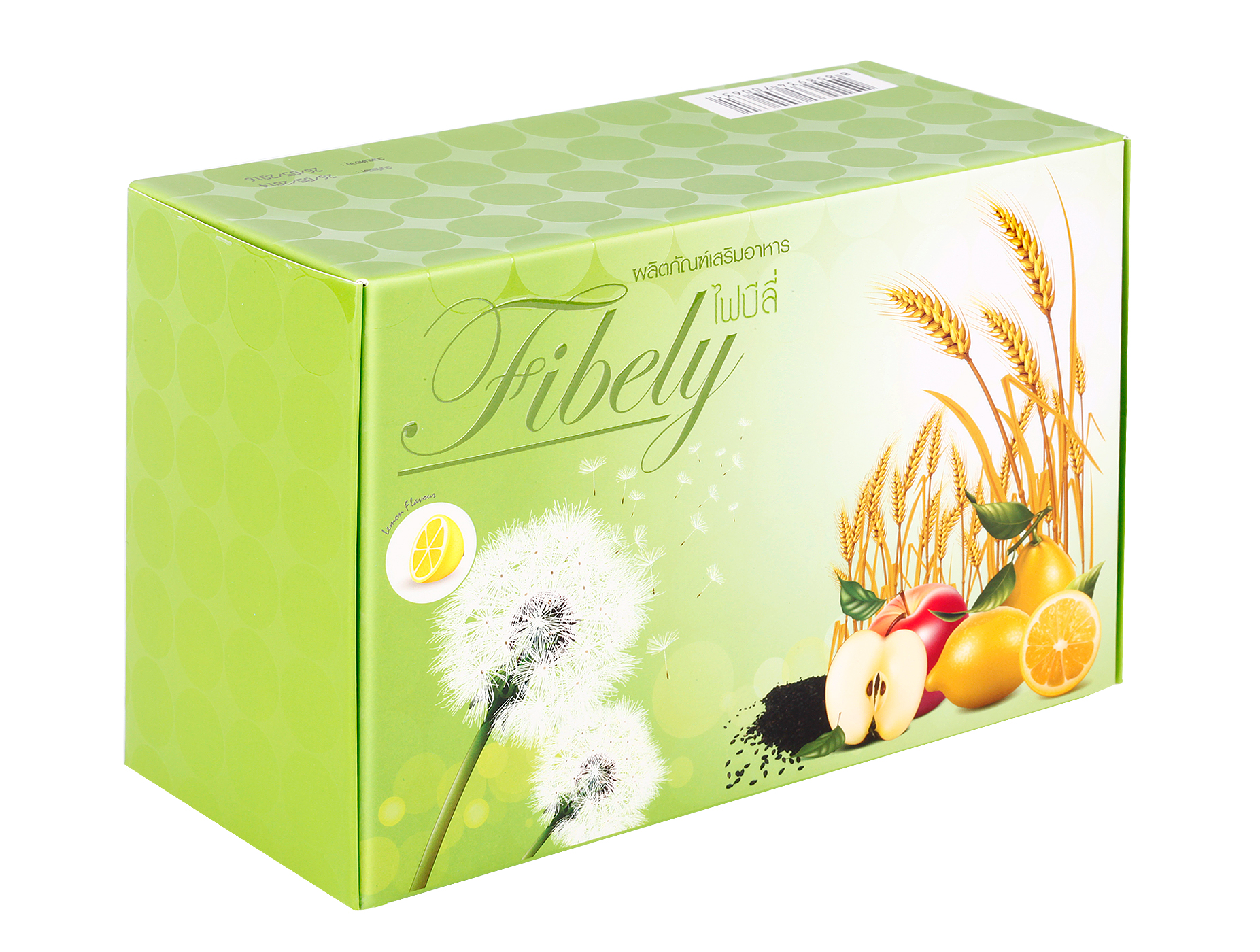 (2 กล่อง 350 บาท) Total Fibely Donutt Brand โทเทิลไฟบีลี่ ตราโดนัทท์ 10 ซอง