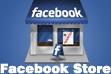 ติดต่อ และสั่งซื้อผ่านทาง Facebook