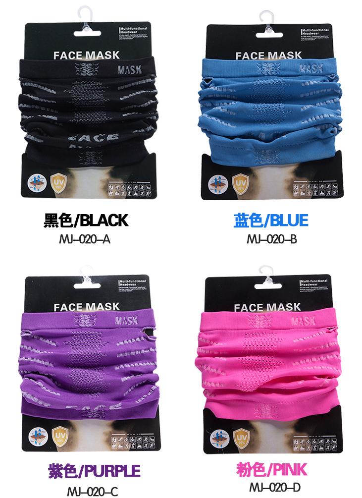 ผ้าบัฟ กัน UV Face Mask