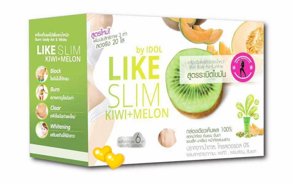 Like slim kiwi+melon น้ำชงรสกีวี่เมลอน ส่ง 95 บาท