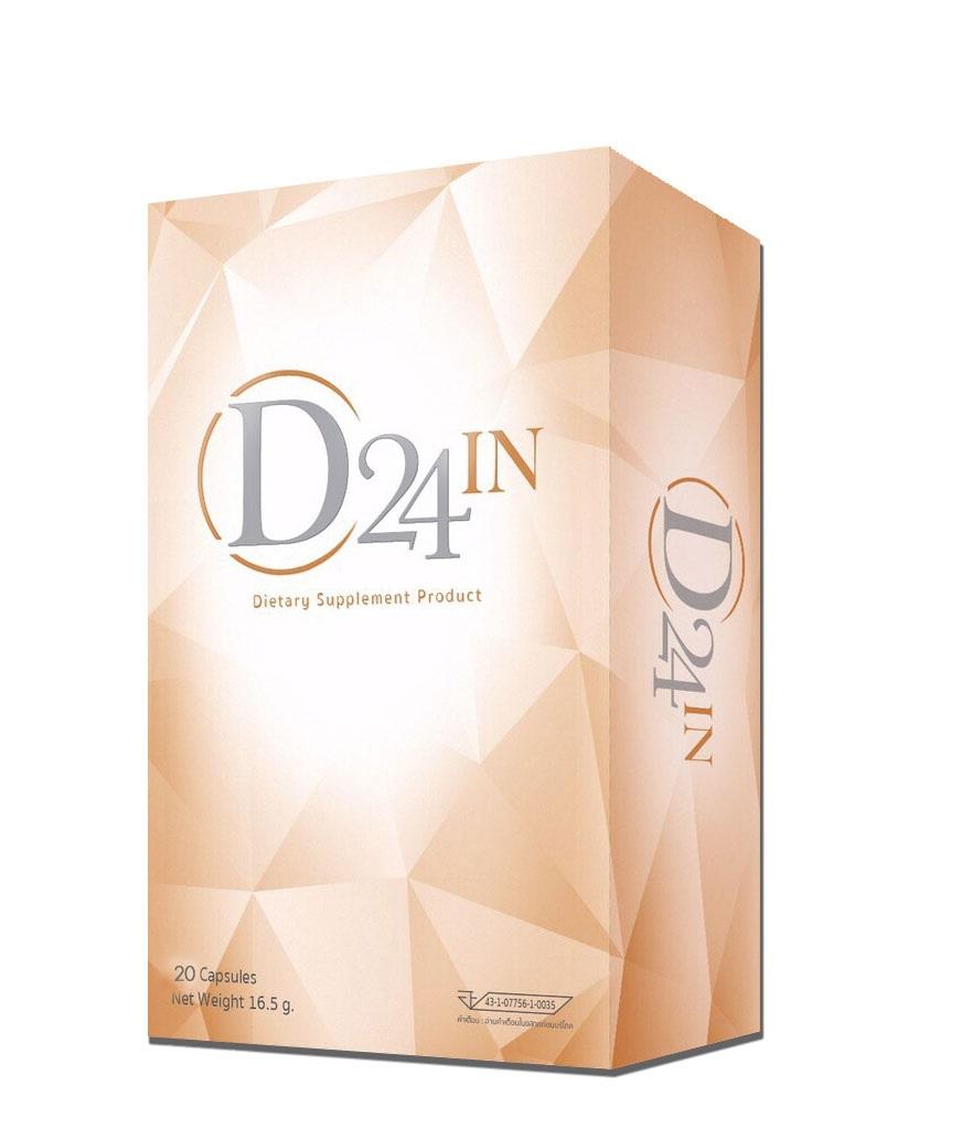 D24 in ดี ทเวนตี้โฟร์ อิน อาหารเสริมลดน้ำหนัก ญาญ่า หญิง บรรจุ 20 เม็ด