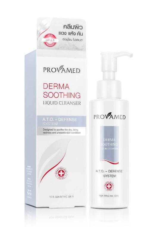 Provamed Derma Soothing Liquid Cleanser โปรวาเมด เดอร์มา ซูธธิ้ง ลิควิด คลีนเซอร์ ปริมาณสุทธิ 100ml.