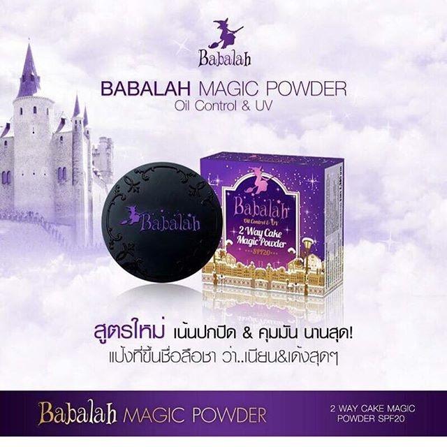 New!!! Babalah magic powder Oil Control & UV 2 Way Cake Magic Powder SPF 20 แป้งควบคุมความมัน สูตรใหม่ จากบาบาร่า