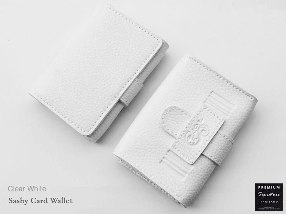 Clear White(ขาว) - Sashy Card Wallet