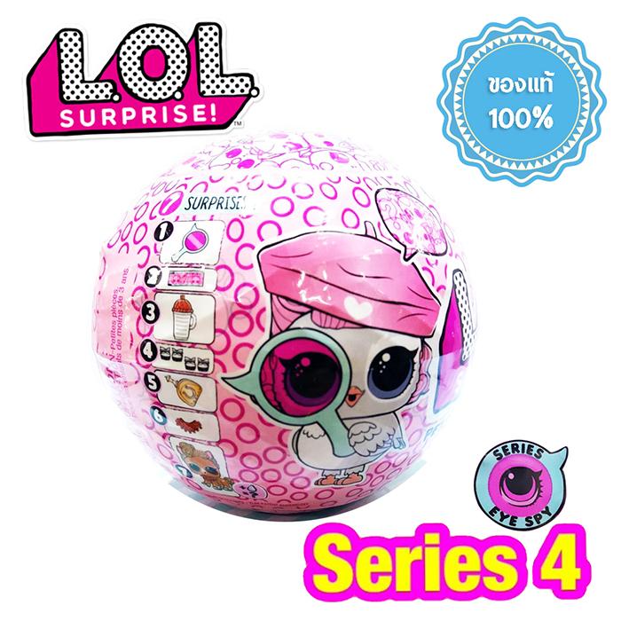 LA031 (งานแท้) L.O.L. SURPRISE PET Series 4 ไข่LOLของแท้