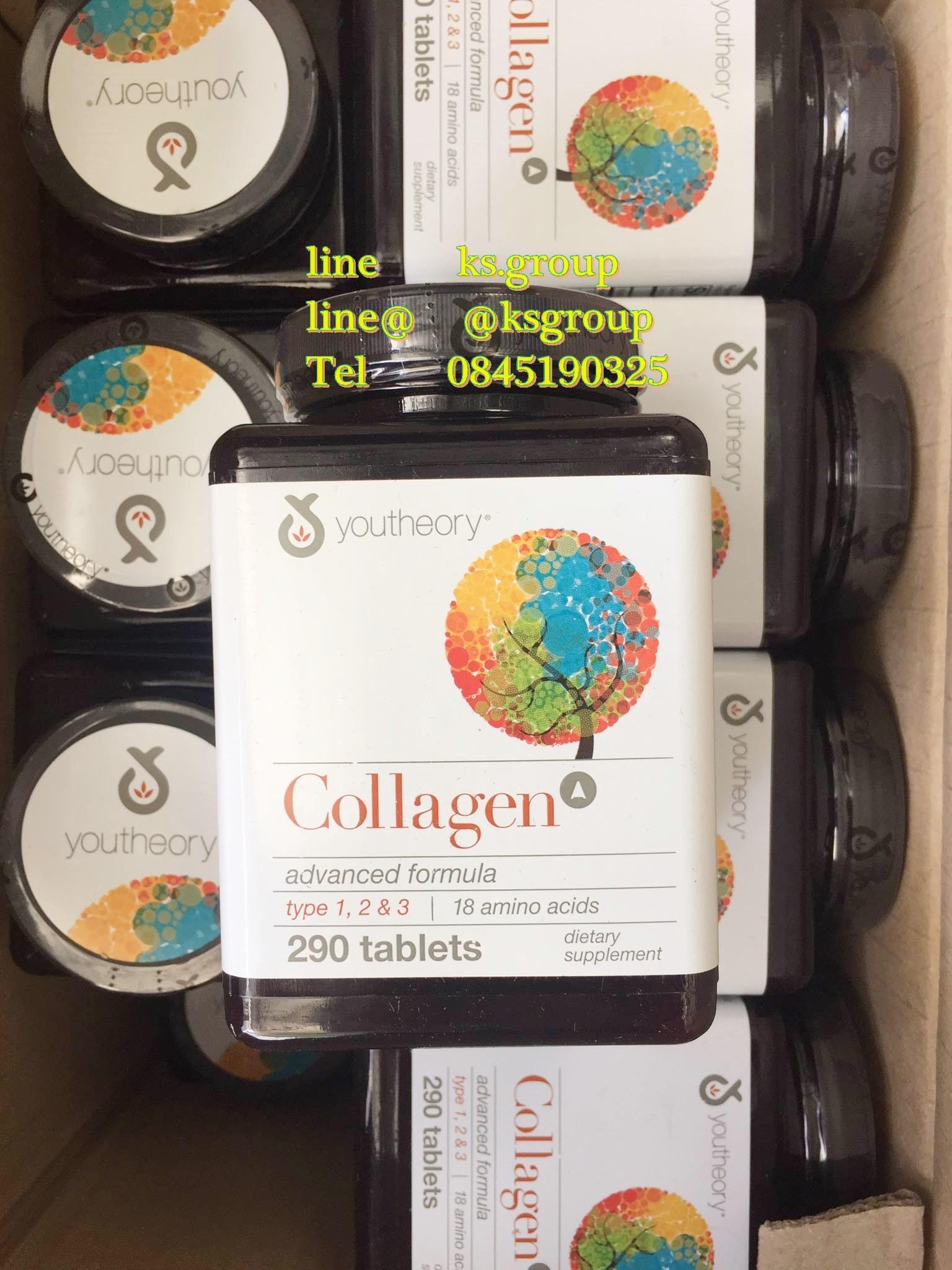 Youtheory Collagen Advanced Formula Type 1,2 & 3 290 เม็ด ราคาส่ง