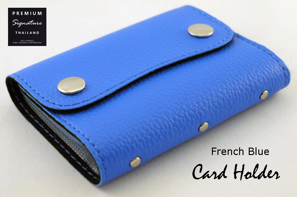 French Blue(น้ำเงิน) - Card Holder