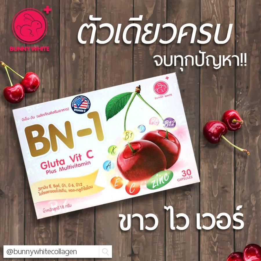 BN-1 Gluta Vit C Plus Multivitamin อาหารเสริม เพื่อผิวขาว และดูแลระบบภายในสำหรับผู้หญิง 30Capsules