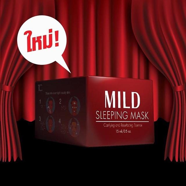 Mild Sleeping Mask Clarifying and Resurfacing Essence 15ml มายด์สลิปปิ้งมาร์ค เป็นสุดยอดสเต็มเซลล์สกัดจากกุหลาบพันปีบนเทือกเขาเอลป์