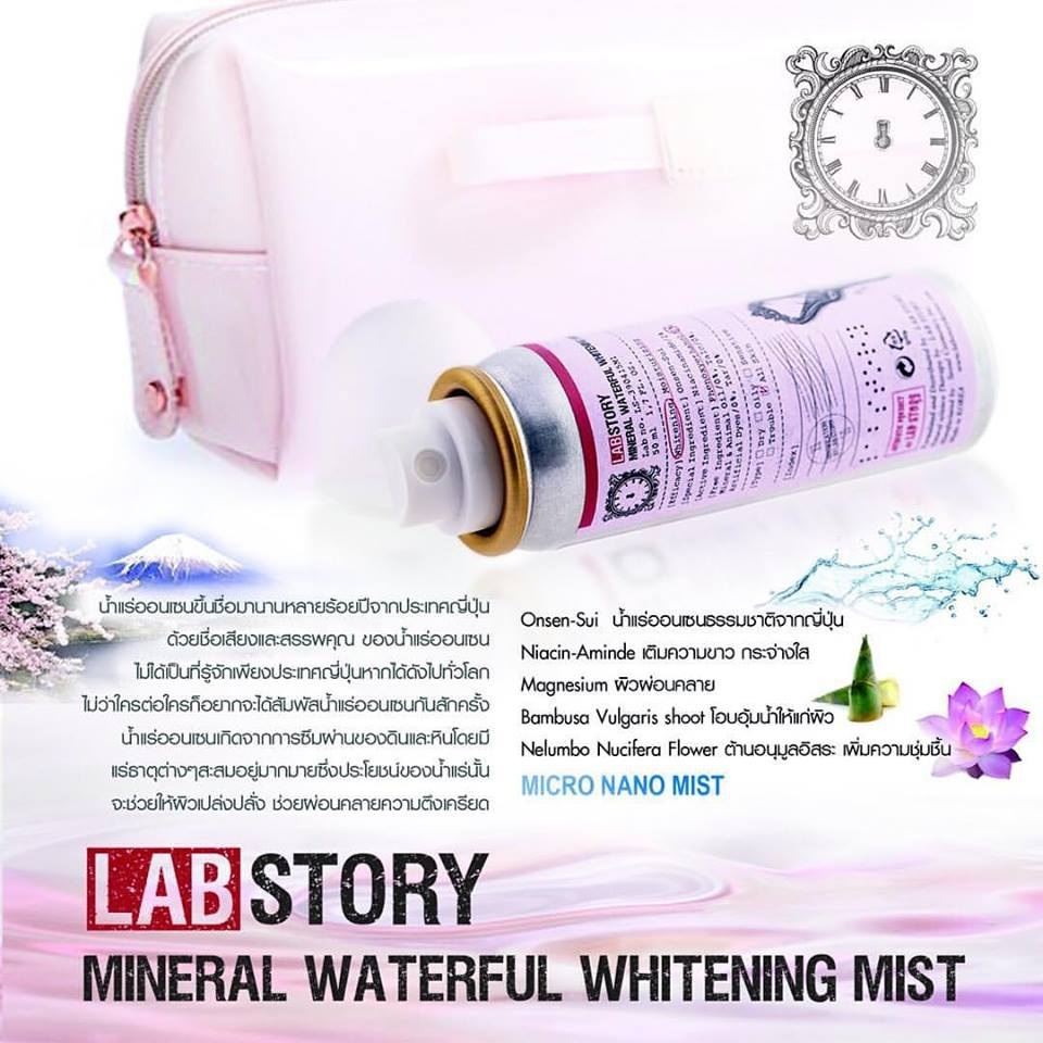 Labstory Mineral Waterful Whitening Mist 50 ml.
