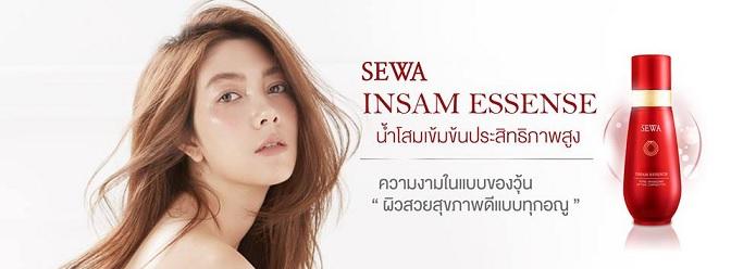 Sewa Insam Essence น้ำโสมเซวา by วุ้นเส้น