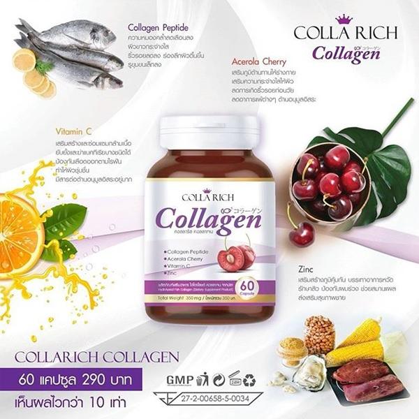 Colla Rich Collagen มีสารสำคัญอะไรบ้าง คอลลาริช คอลลาเจน มีสารสำคัญอะไรบ้าง