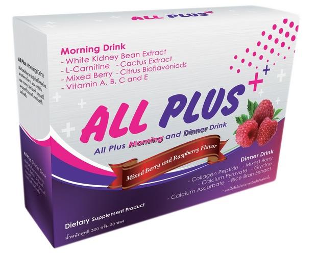 All Plus - Morning And Dinner Drink ลดน้ำหนัก ล้างสารพิษ ดูแลร่างกายแบบครบสูตร ด้วยผลิตภัณฑ์อาหารเสริมลดน้ำหนัก บำรุงร่างกาย