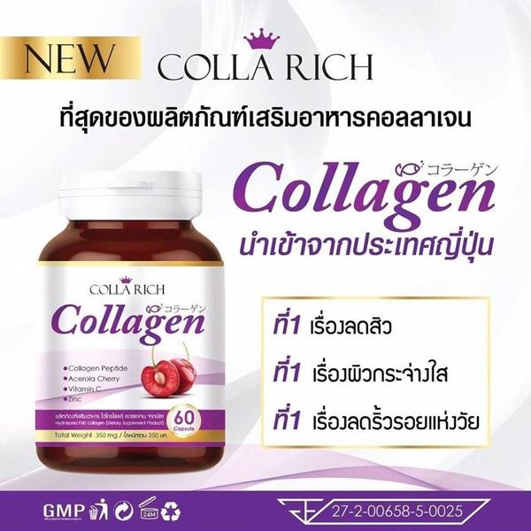 Colla Rich Collagen คอลลาริช คอลลาเจน โฉมใหม่ นำเข้าจากญี่ปุ่น สูตรเข้มข้นขึ้นกว่าเดิม