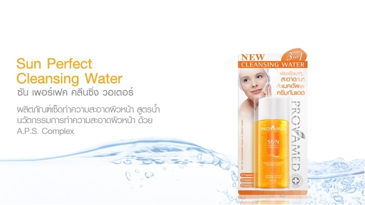 Provamed Sun Perfect Cleansing Water 50 ml.