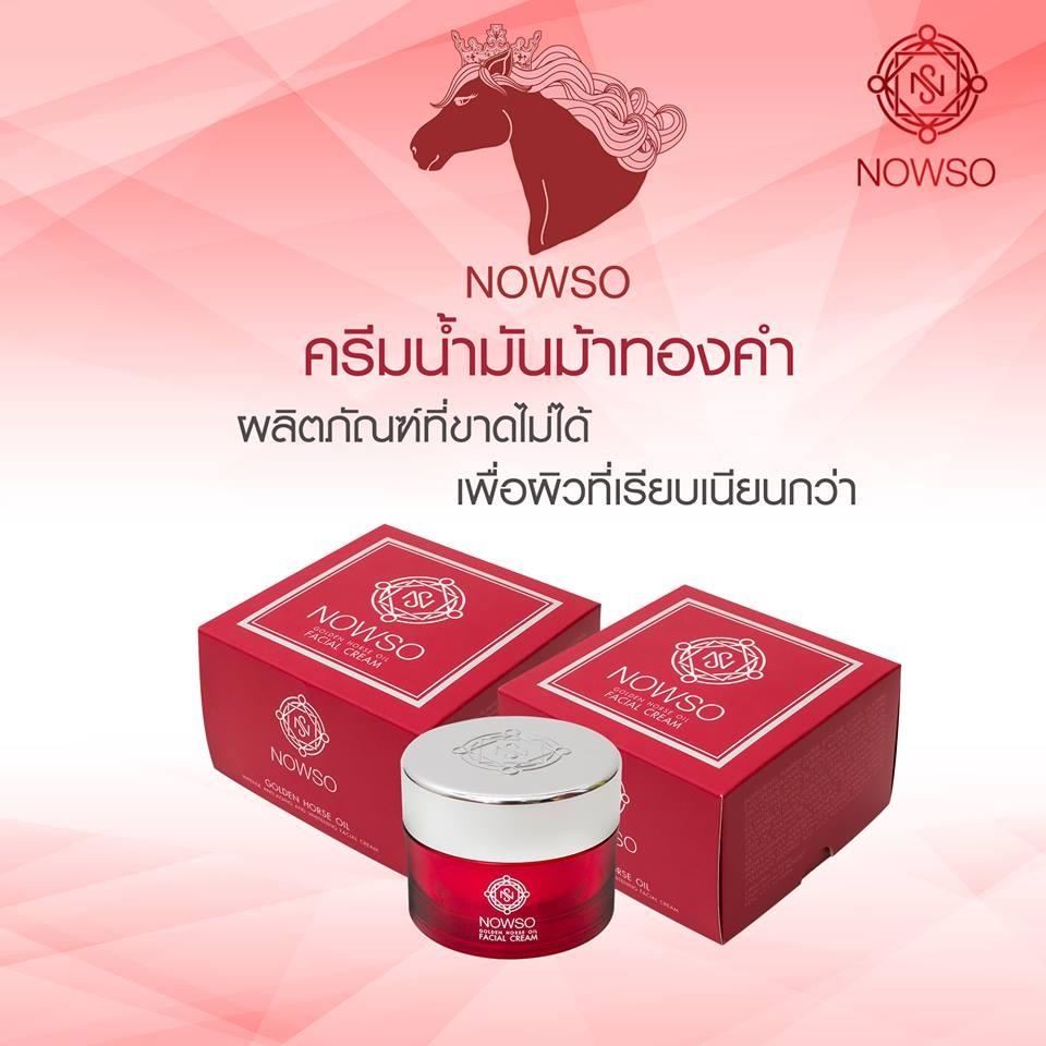 NowSo Facial Cream นาวโซ เฟเชี่ยล ครีม ปริมาณสุทธิ 50g.