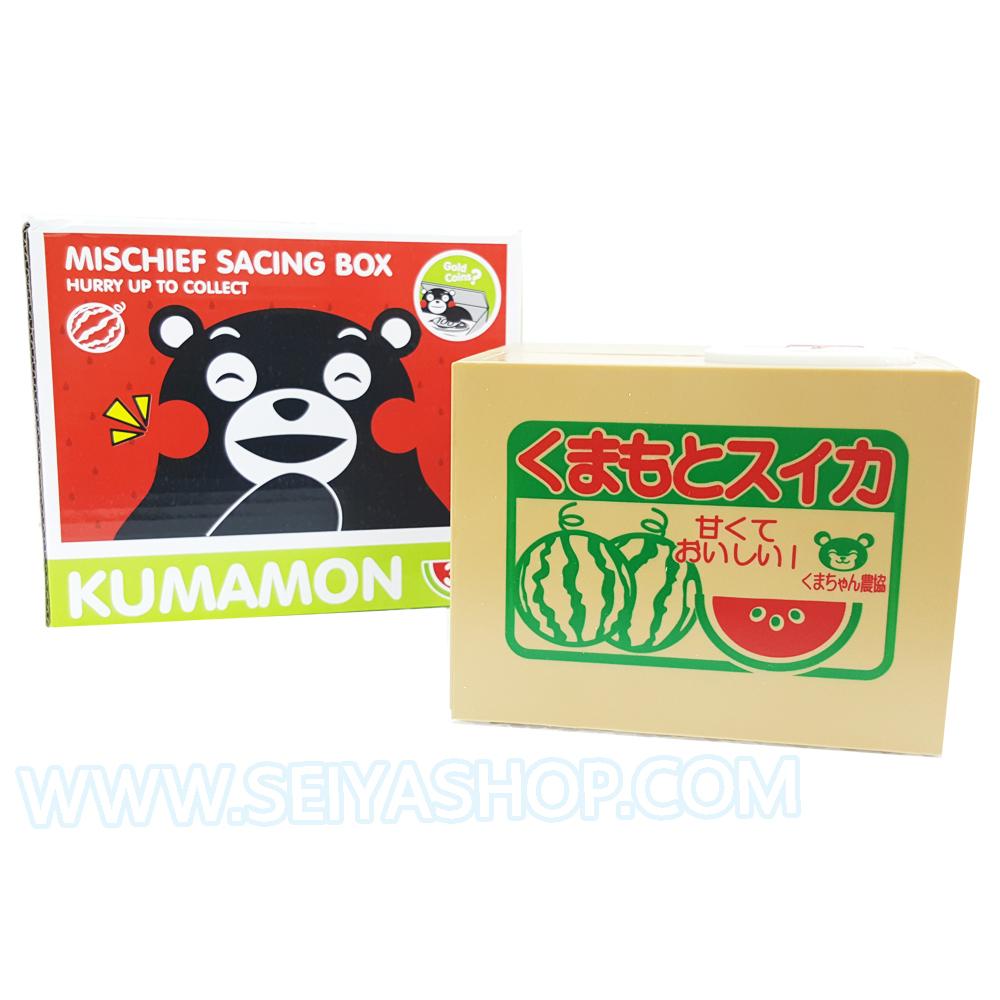KA017 กระปุกกระปุกออมสิน Kumamon จับเหรียญ