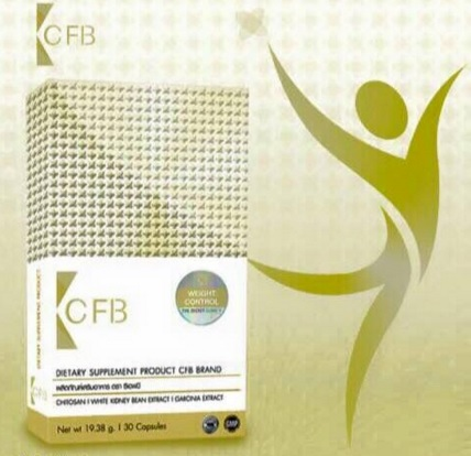 CFB Control ซีเอฟบี ทรี คอนโทรล บรรจุ 30 แคปซูล สำหรับผู้ที่ต้องการควบคุมน้ำหนัก ทานเฉพาะมื้ออาหารหนัก ส่ง ems ฟรี