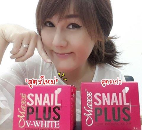 MAXX SNAIL PLUS V-White แม็กซ์ สเนล พลัส วีไวท์ 50ml