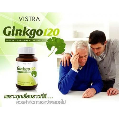 Vistra Gingko 120 mg 30 tablets วิสทร้า กิงโกะ 30 เม็ด