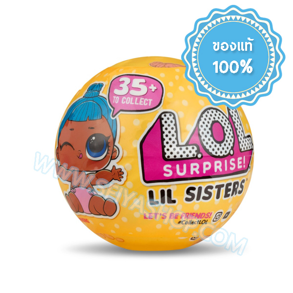 LA028 (งานแท้) L.O.L. 5 SURPRISE lil Sister Series 3 Wave 2 (น้องสาว)
