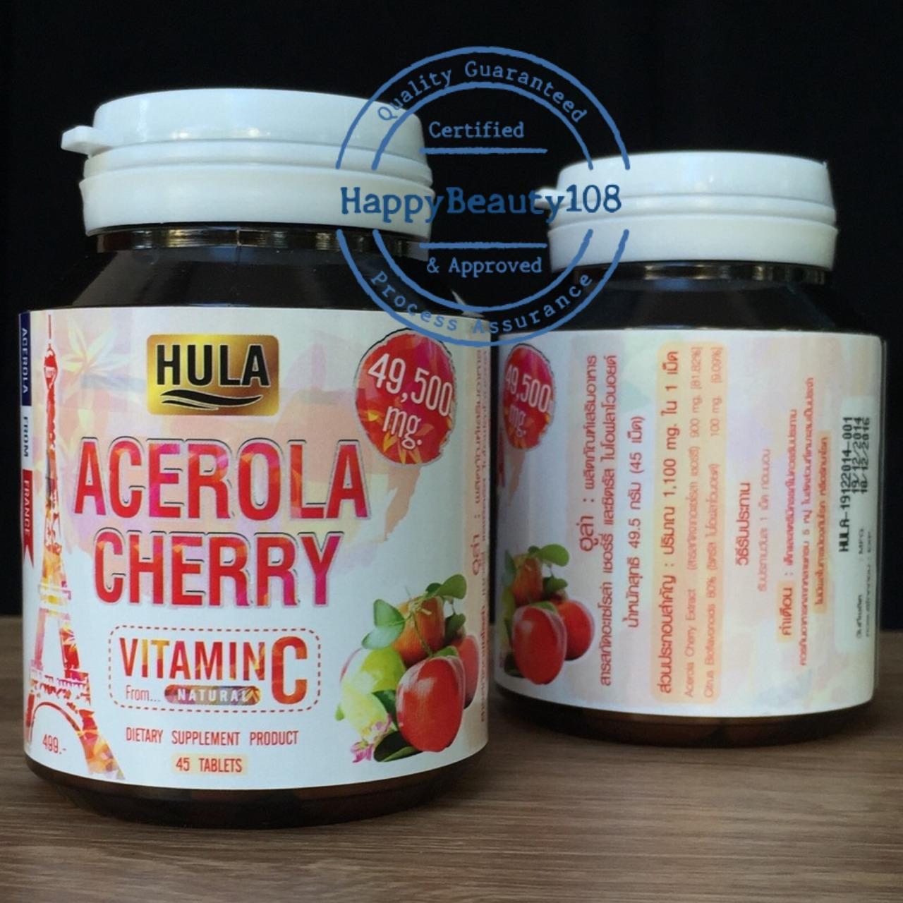 HULA Acerola Cherry Vitamin C From Natural วิตามินซีจากอะเซโรล่าเชอร์รี่ 45 Tablets
