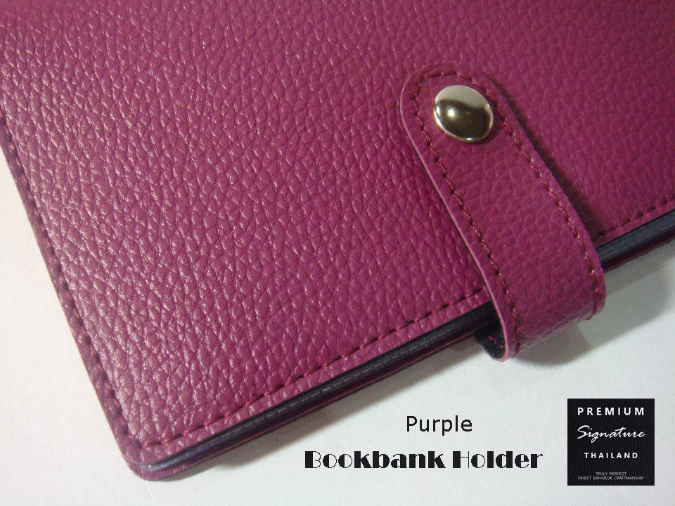 Purple(ม่วง) - Bookbank Holder