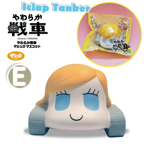 I013 I-Bloom squishy Tanker 2016 jane ขนาด 10 cm (Super Soft)ลิขสิทธิ์แท้ ญี่ปุ่น