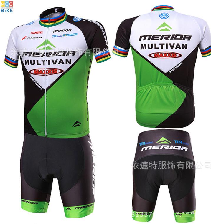 ชุดปั่นจักรยาน Merida เสื้อปั่นจักรยาน และ กางเกงปั่นจักรยาน