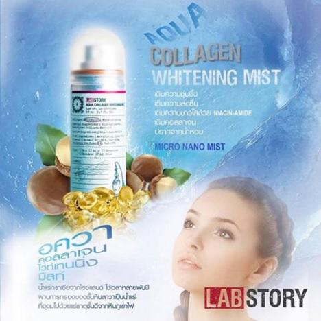 Labstory Aqua Collagen Whitening Mist 50 ml