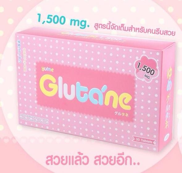 Yume Glutane 1500 mg. สูตร Over White สำเนา