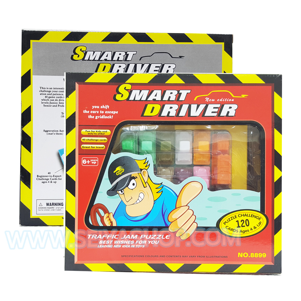 BO078 Smart Driver เกมปริศนาจราจร เกมส์บอร์ด เสริมพัฒนาการ และ IQ EQ