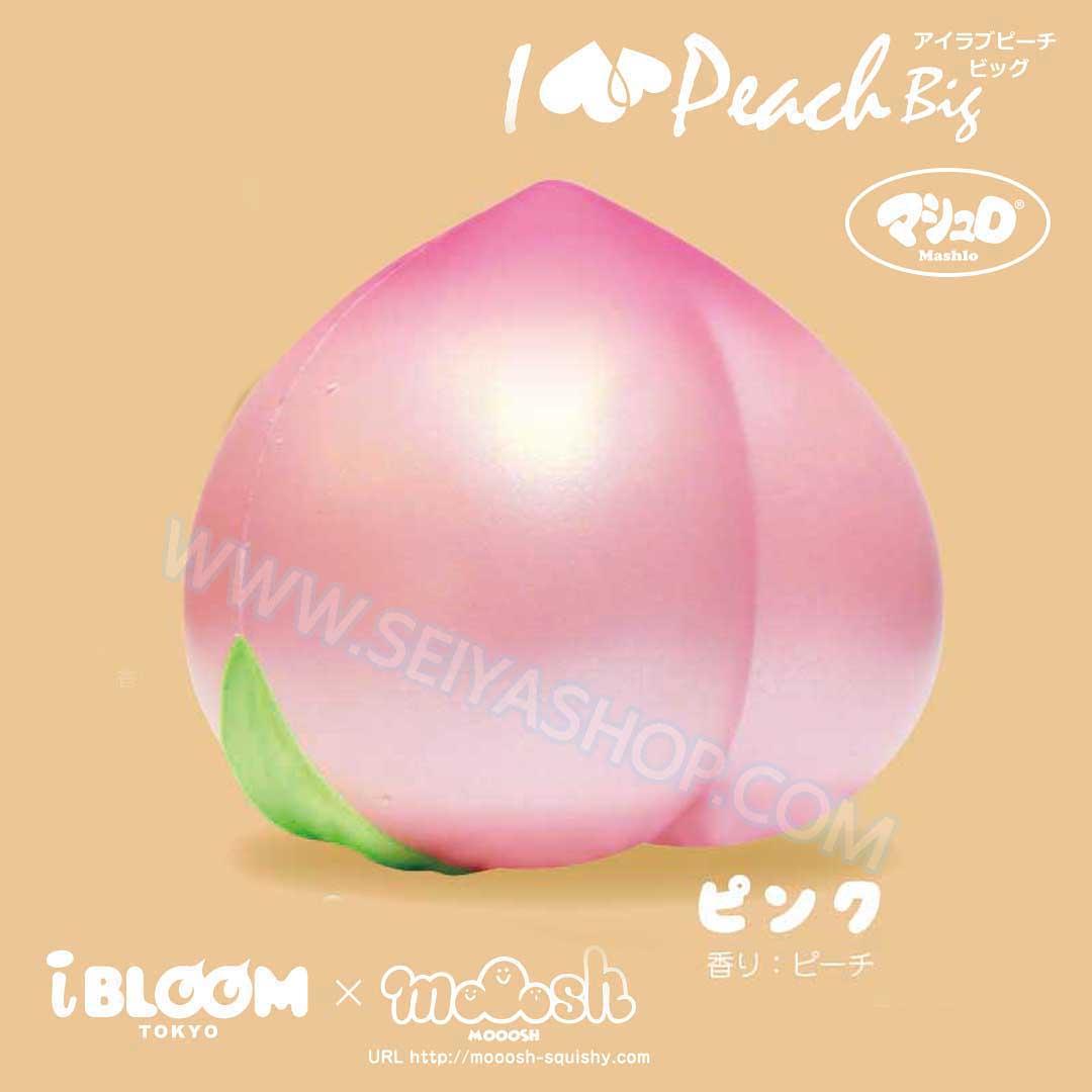 I421 I-Bloom สกุชชี่ squishy Big Peach Pearl Yellow ขนาด 13 cm Ver 2018 (Super Soft)ลิขสิทธิ์แท้ ญี่ปุ่น