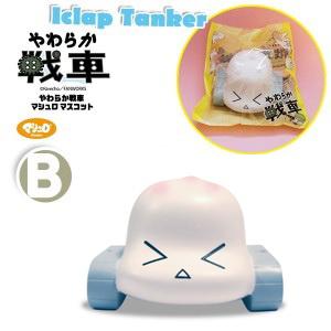 I014A I-Bloom squishy Tanker 2106 mosquito ขนาด 10 cm (Super Soft)ลิขสิทธิ์แท้ ญี่ปุ่น