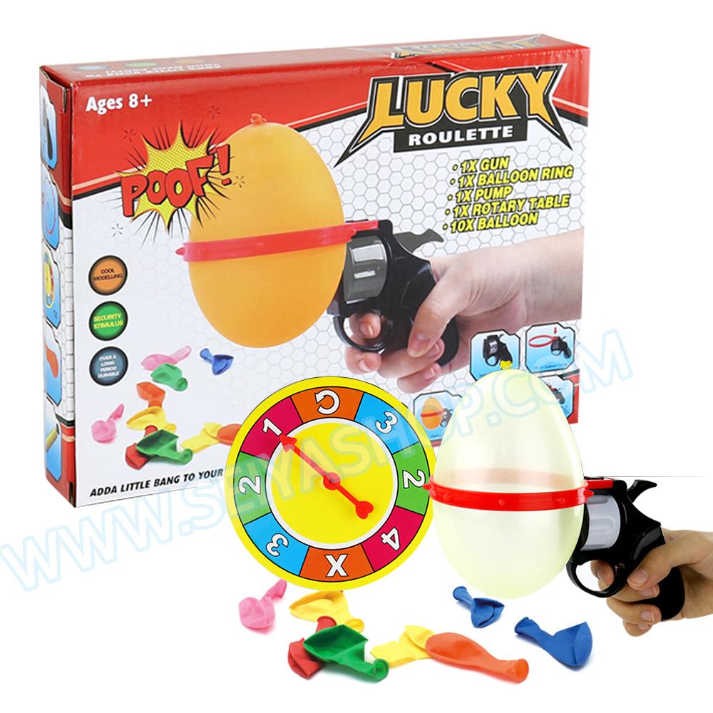 BO040 LUCKY ROULETTE แฟมิลี่เกมส์ เกมลูกโป่งรูเล็ต หมุนลูหศร แล้วยิงตามจำนวนเลขที่ได้ ใครทำลูกโป่งแตก เกมส์โอเวอร์ (6)