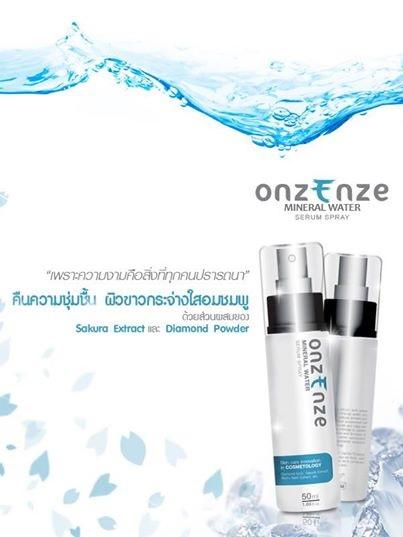 Onzenze Mineral water serum spray 50ml